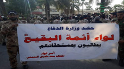 Defense Mobilization fighters in Diyala stage a Demonstration demanding seven-year salary arrears