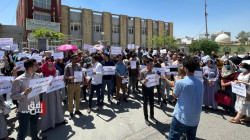 Contract lecturers organize a demonstration in al-Sulaymaniyah demanding regularisation