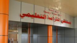جريحان بانفجار داخل مستشفى جنوبي العراق