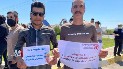 Iranian Kurdish refugees demonstrate in front of the UN headquarters in Erbil demanding their rights