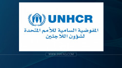 UN expresses regret over the Iranian refugee suicide attempt in Erbil
