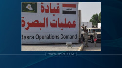 Basra Operations Commander: we will impose law by force if needed