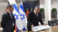 Netanyahu demonstrates parts of an armed UAV sent by Iran