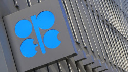 OPEC says IEA net-zero pathway could add to oil-price volatility