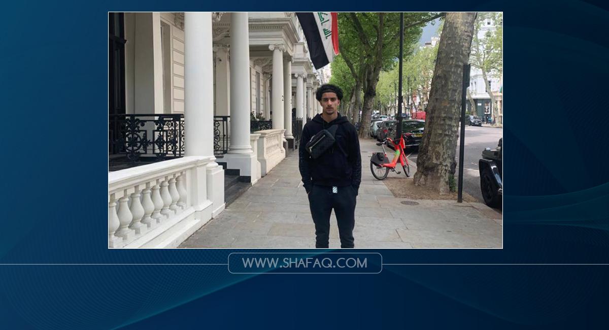 """لاعب مانشستر يونايتد """"زيدان إقبال"""" يتسلم الجواز العراقي"""