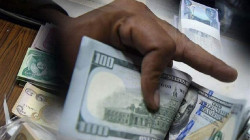 The new exchange rate of the Dinar against the US dollar will remain until 2025
