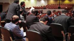 قوى متنفذة تعطل جلسات البرلمان لمنع رفع الحصانة عن بعض النواب