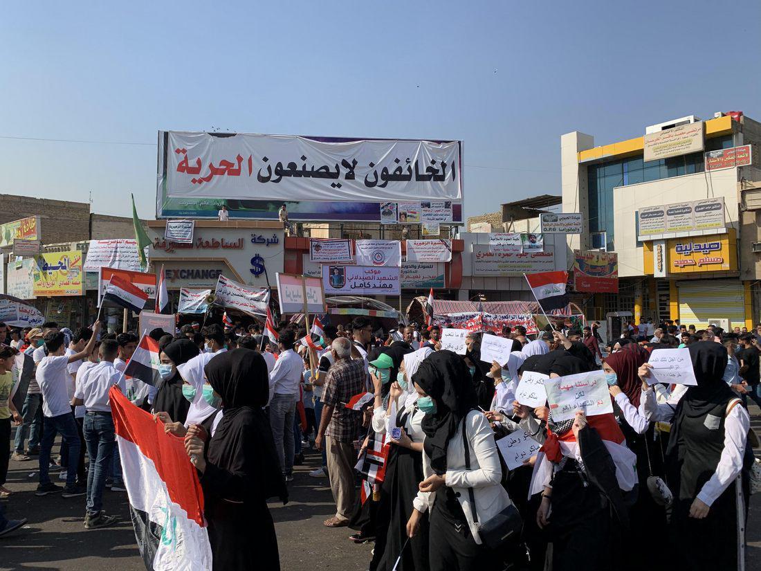 """هل تضيّع """"قوى تشرين"""" أول فرصة للتغيير في العراق؟"""