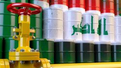 Iraq' oil exports to the United States declined in the second week of May