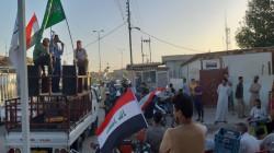 Demonstrators protest poor services in Najaf and Babel
