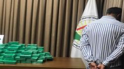 """الإيقاع بتاجر مخدرات تركي ضبط بحوزته 92 كيلوغراماً من """"الهيرويين"""" في اربيل"""