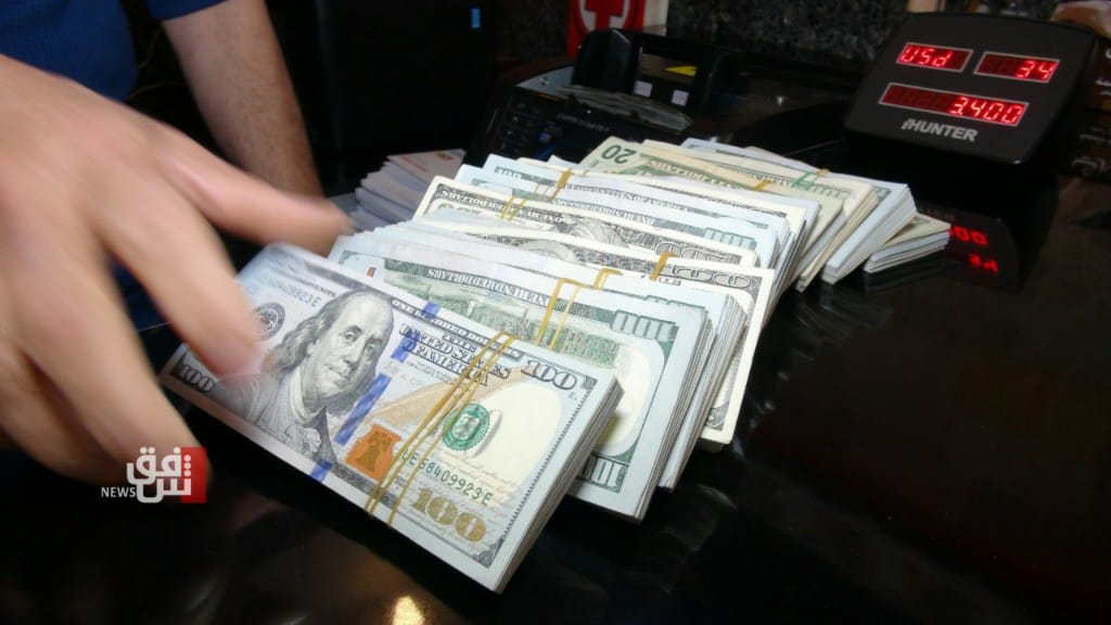 Foreign currency exchange climbs, Iraq' central bank said. 1621849497774