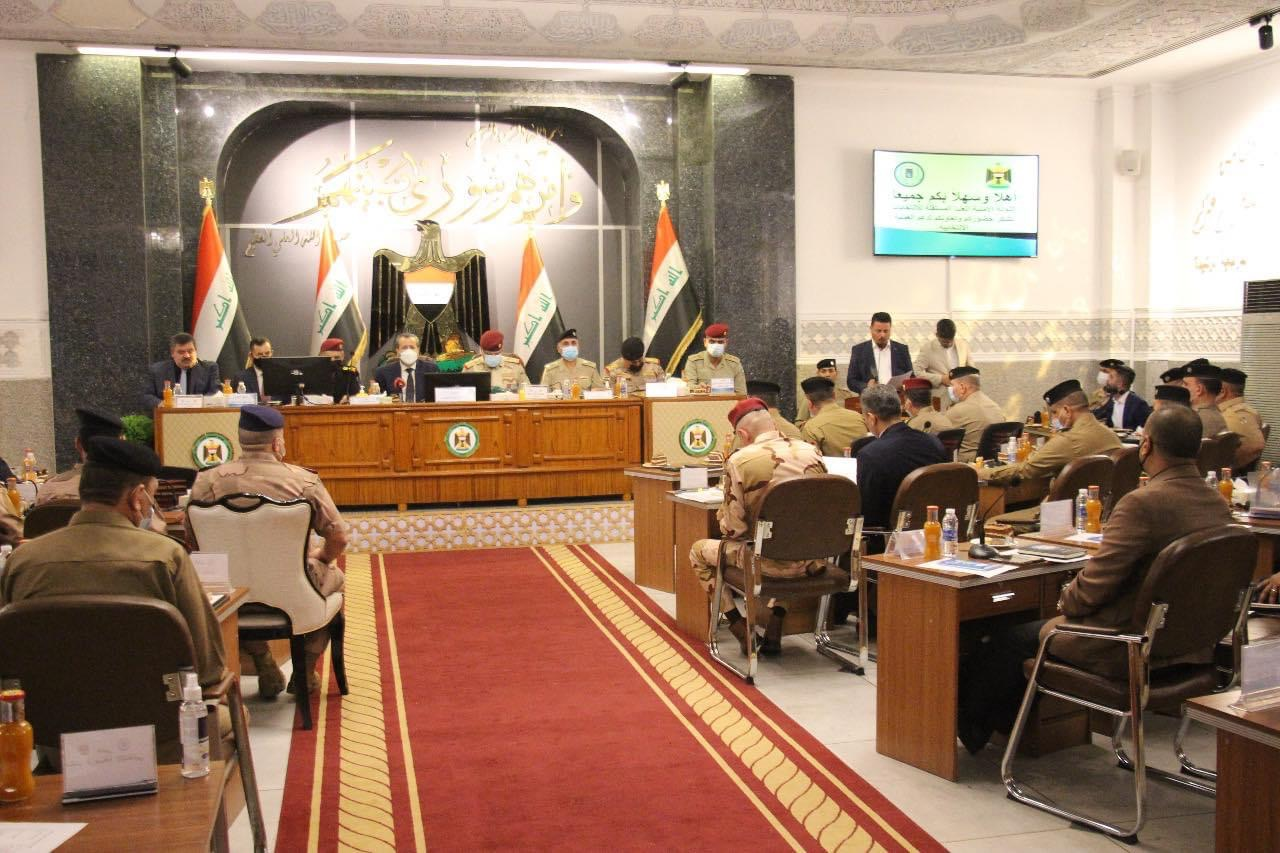 Attended by the Commanders of Kurdistan's police, a high-level security meeting in Baghdad