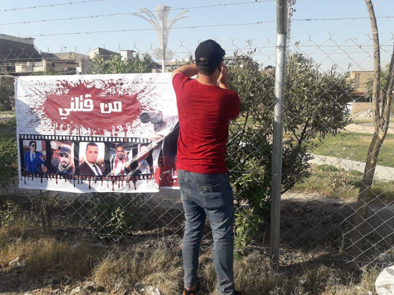 Hundreds of demonstrators march from different Iraqi governorates to Baghdad tomorrow