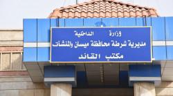 Three terrorists arrested in Maysan