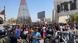 """انطلاق تظاهرات """"من قتلني؟"""" في العاصمة بغداد"""