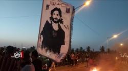 Demonstrators block vital bridges in Nasiriyah