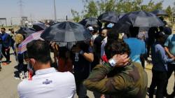 Graduates demonstrate demanding jobs in Kirkuk