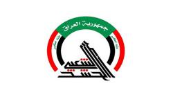 Musleh might be released soon under PMF leaders' pressure, source says