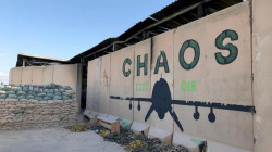 PMF chief Muslih arrested over attacks on base hosting US forces, Reuters reported