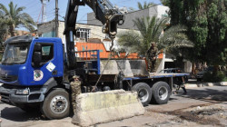 +20 roads reopened in Samarra after 14 years of closure