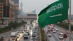 """السجن 10 سنوات وغرامة تصل إلى 530 ألف دولار لمن """"يتنبأ بالطقس وأحوال المناخ"""" في السعودية"""