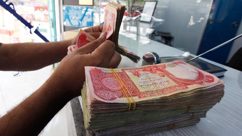 وزارة المالية في اقليم كوردستان تشرع بتوزيع الرواتب بعد غد