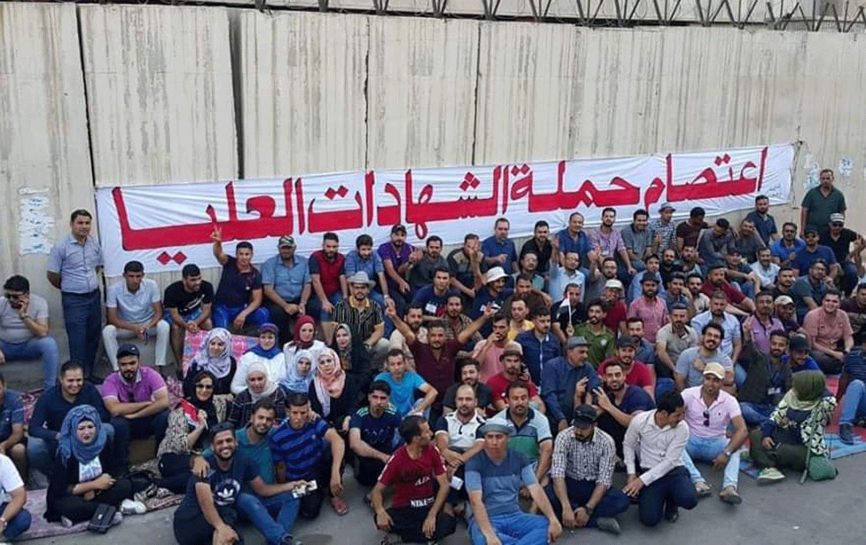 إعمام يمهد لتعيين حملة الشهادات العليا في الدولة العراقية.. وثائق