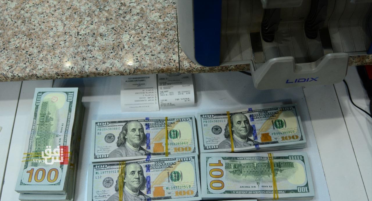 Dinar/Dollar's rates drop in Baghdad and Erbil 5/30/21 1622360856893