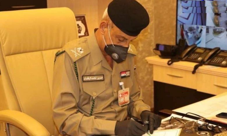 مقطع فيديو يطيح بقائد نجدة بغداد