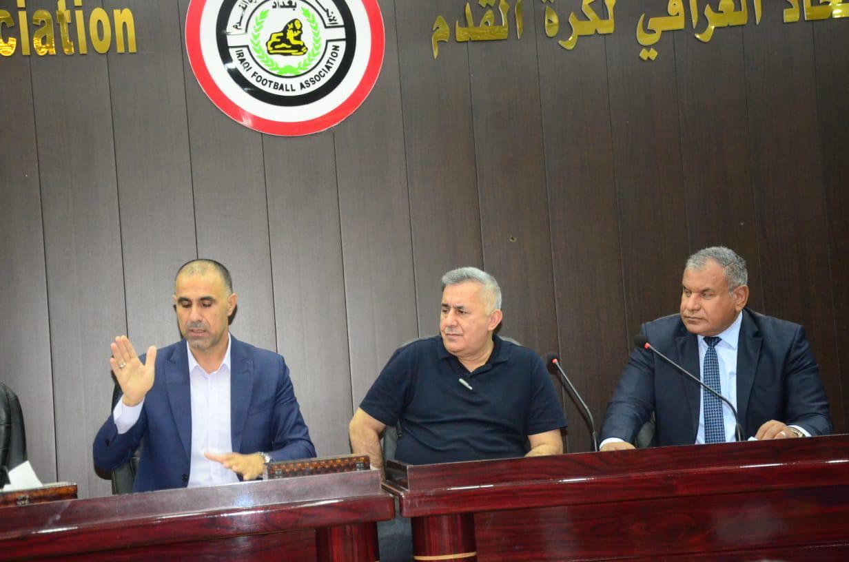 الاتحادات الفرعية في اتحاد الكرة العراقي تصوّت على النظام الأساسي لعام 2021