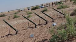 ضبط 5 صواريخ ومنصات إطلاق في كركوك