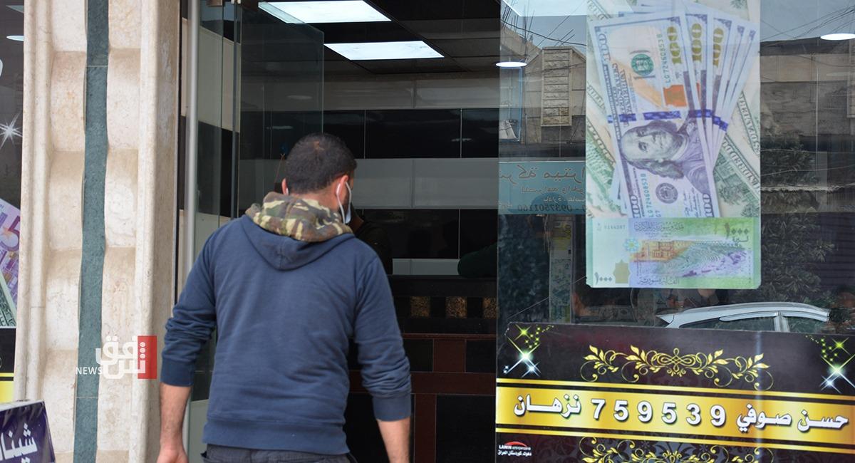 Dinar/Dollar's rates rise in Baghdad and Erbil 1622618320867