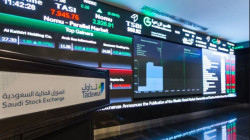 تعطل نظام التداول في سوق الأسهم السعودية