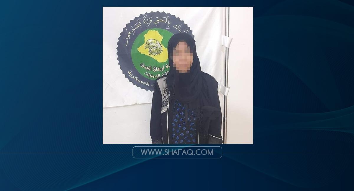 ISIS female terrorist arrested in Nineveh