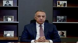 الكاظمي: البعض يحاول أن (يشيطن) رئيس الوزراء .. ونحن بالمرحلة الأخيرة للانتخابات