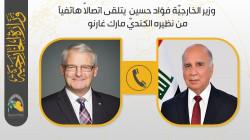 كندا تبدي استعدادها لإرسال مبعوثين لمراقبة الانتخابات العراقية