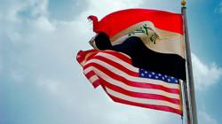 صادرات العراق النفطية لأمريكا تنخفض إلى 1.5 مليون برميل خلال ايلول الماضي