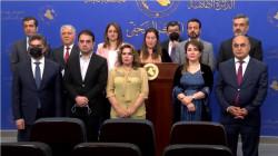 كتلة الديمقراطي الكوردستاني تحذر من تداعيات خطيرة لهجوم حزب العمال على البيشمركة