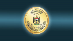 العراق يصدر عفواً عن مئات المحكومين