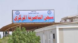 """""""حوت"""" الناصرية يبتلع نزيلين مدانين بالإرهاب ومحكومين بالإعدام"""