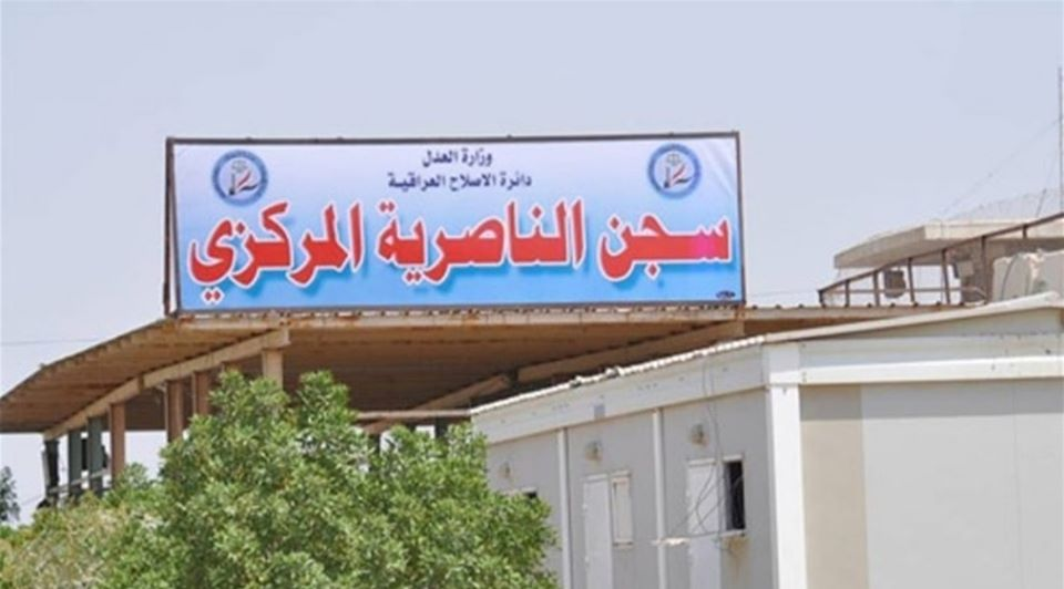 Six inmates on death row executed in al-Hout today