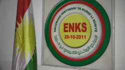 The Kurdish National Council in Syria condemns the PKK attack on the Peshmerga forces