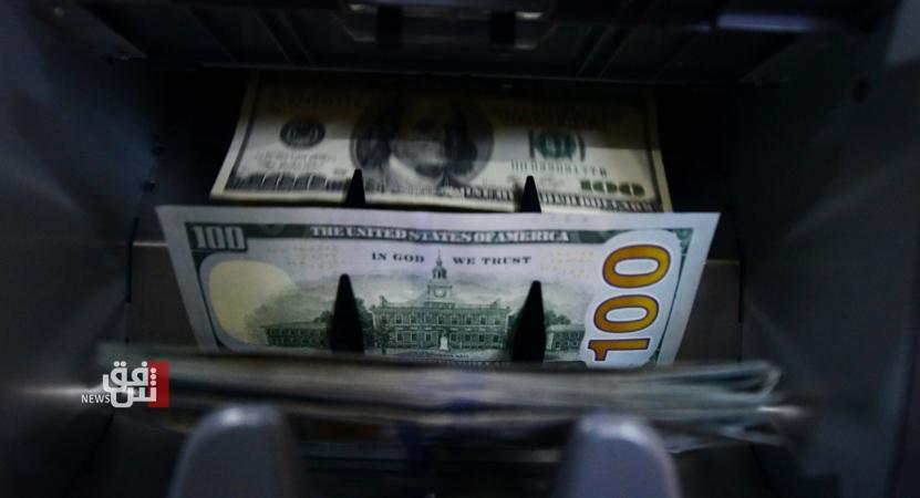 انخفاض مبيعات البنك المركزي العراقي إلى 208 ملايين دولار