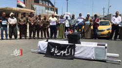 بمشاركة عناصر أمنية.. تظاهرتان في كركوك (صور)