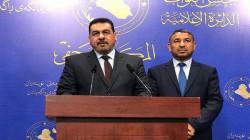 وفد برلماني عراقي يقترح من دهوك زيادة عديد القوات الإتحادية بالمناطق الحدودية