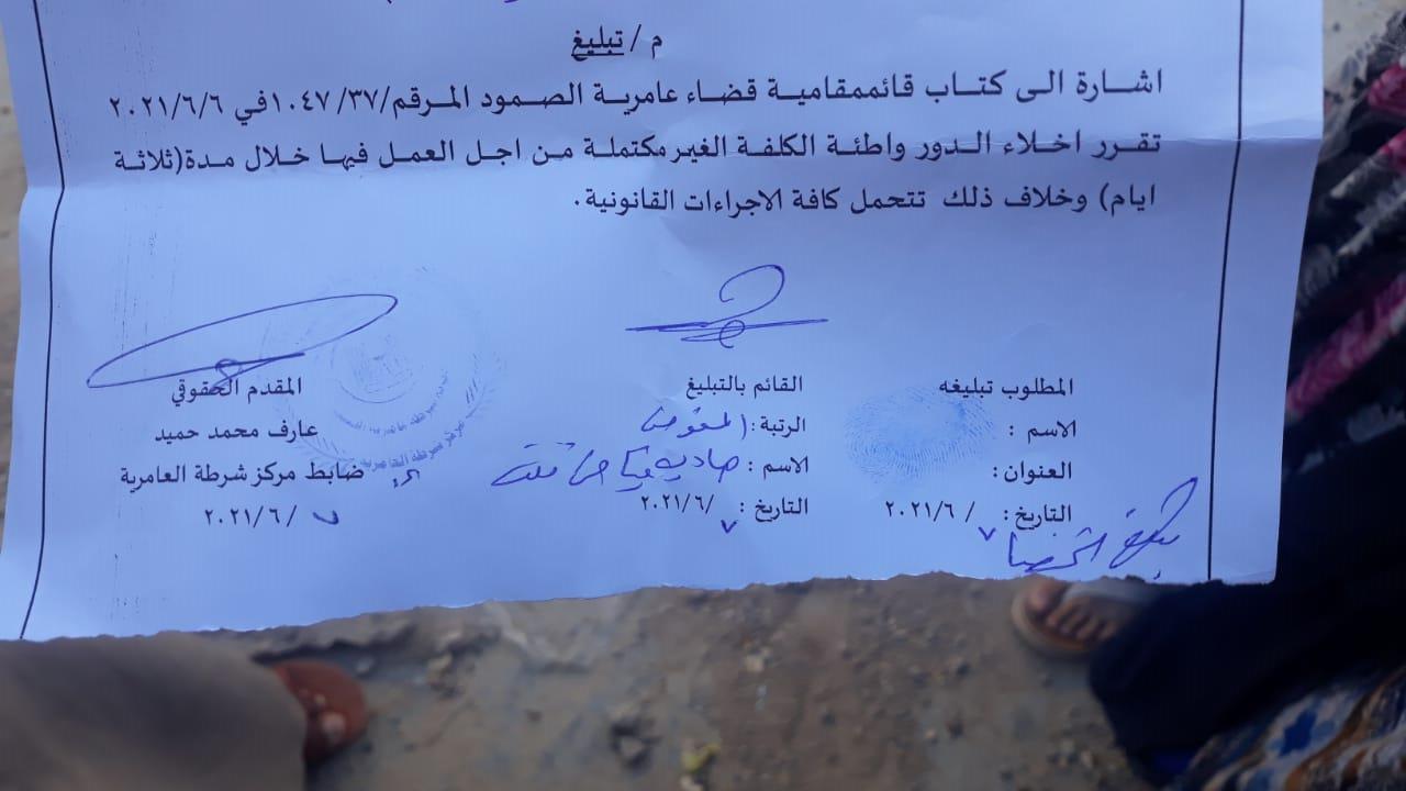 """حكومة الانبار تبلغ عائلات نازحة من """"جرف الصخر"""" بالرحيل خلال 3 أيام"""