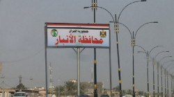 Authorities thwart an attempt to rob the martyrs' families' financial allocations in al-Anbar