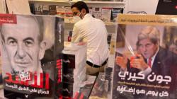 """انطلاق فعاليات """"الكتاب وطن"""" على ارض بغداد.. صور"""