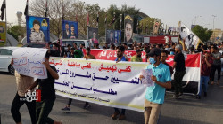 To dismantle the pickets, 1000 occupational grades for Dhi Qar protestors
